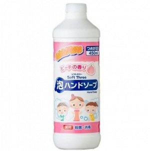 Мыло-пенка для рук с антибактериальным эффектом (аромат персика) запаска 450 мл / 24