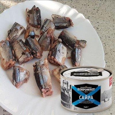 🔥 Запасы - практичной хозяйки 🔥  — Рыбные консервы Доброфлот! Печень и икра трески и минтая! — Рыбные