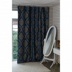 Штора портьерная Этель «Версаль» 160?270 см. цвет синий. 100% п/э