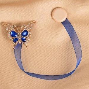 Подхват для штор «Бабочка яркая». 6 ? 5 см. цвет синий