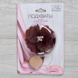 Подхват для штор «Нежный цветок». d = 6 см. цвет коричневый
