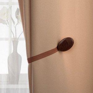 Подхват для штор. 5 ? 3.5 см. цвет коричневый