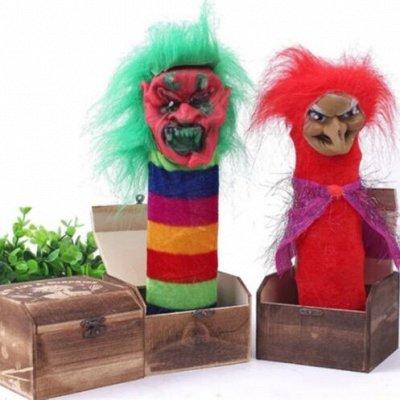 Часы,игрушки,косметички,канцелярия... Быстрая раздача!!!     — Хэллоуин ,игрушки с током ,приколы — Хэллоуин