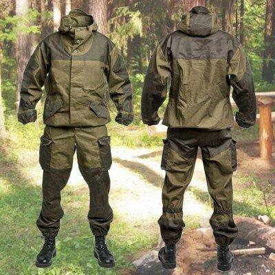 Мужская одежда для рыбалки и охоты.