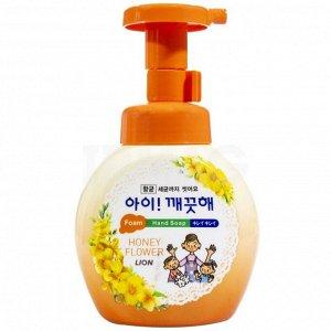 """LION Пенное мыло для рук """"Ai - Kekute"""" Цветочный Мёд, с антибактериальным эффектом, флакон, 250мл"""