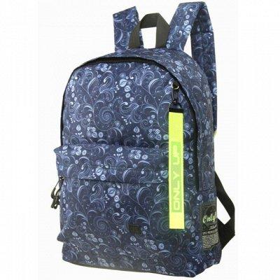 Ранцы и рюкзаки UFО PEОPLЕ 68 📚   — Молодежные рюкзаки — Школьные рюкзаки