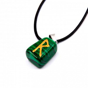 Оберег камень Малахит руна - Райдо Движение вперед магическое влияние на людей