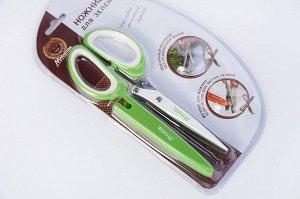 MARMITON Ножницы для зелени 19см 16141