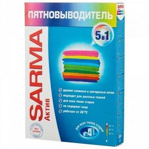 Пятновыводитель САРМА 500г Active