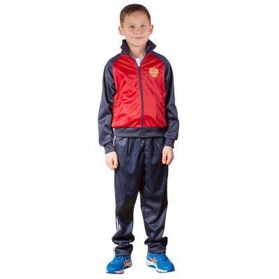 Зимняя и демисезонная верхняя одежда всем-3 — Детские спортивные костюмы — Костюмы и комбинезоны