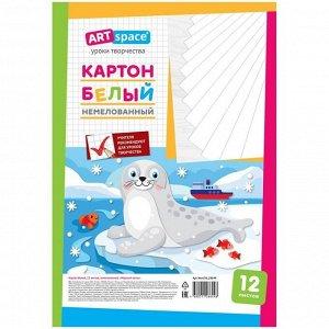 """Картон белый A4, ArtSpace, 12л., немелованный, в пакете, """"Морской котик"""""""
