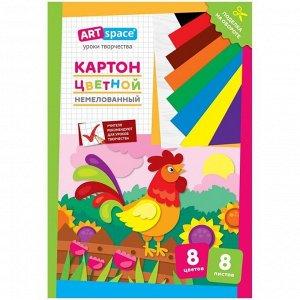 """Картон цветной A4, ArtSpace, 8л., 8цв., немелованный, в папке, """"Петушок"""""""