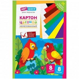 """Картон цветной A4, ArtSpace, 8л., 8цв., немелованный, в папке, """"Попугай"""""""