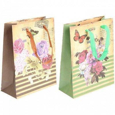 Все для декора и упаковки — Пакеты подарочные