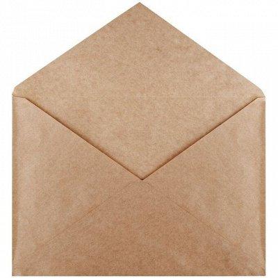 Бюджетная канцелярия для всех — Конверты и пакеты почтовые — Офисная канцелярия
