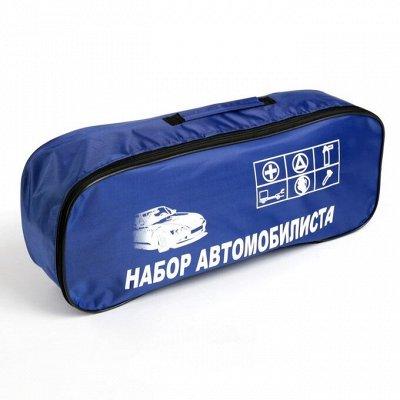 Автомагазин: все для Вашего мото🏍️ и авто🚙-2 — Автомобильные сумки — Аксессуары