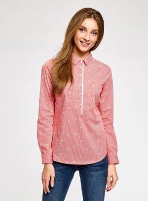 Рубашка приталенная с нагрудными карманами                     Красный