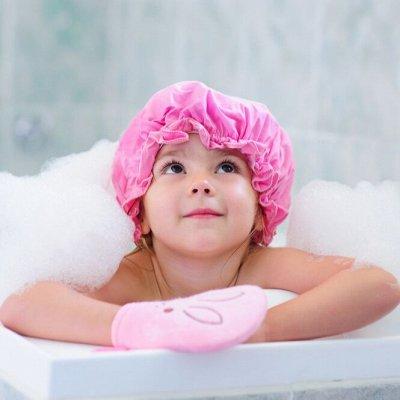 🌿МАЛАВИТ! 🌿Территория ЗДОРОВЬЯ!🌿 Экономично и экологично! — Детская линия — Все для купания