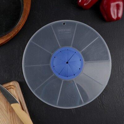 Счастливая Кухня-Все для Комфортного быта ! — Крышки для продуктов — Крышки