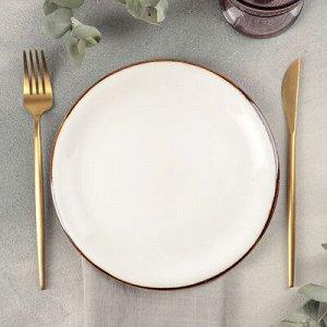 """Тарелка обеденная """"Глеам"""" 21 см"""