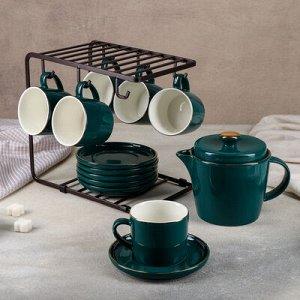"""Сервиз чайный на металл подставке 13 пред """"Изумруд"""" чайник 700 мл, 6 чашек 200 мл, 6 блюдец 471570"""