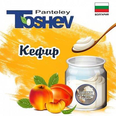 ⚡ Заквасок ДОМ - вкусно,полезно, доступно и просто! —  Toshev - Упаковка 5 саше + 1 саше в подарок!  — Диетические продукты