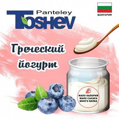 ⚡ Заквасок ДОМ - вкусно,полезно, доступно и просто! — Toshev — Диетические продукты