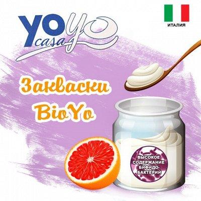⚡ Заквасок ДОМ - вкусно,полезно, доступно и просто! — BioYo - Закваски для домашнего приготовления — Молочные продукты