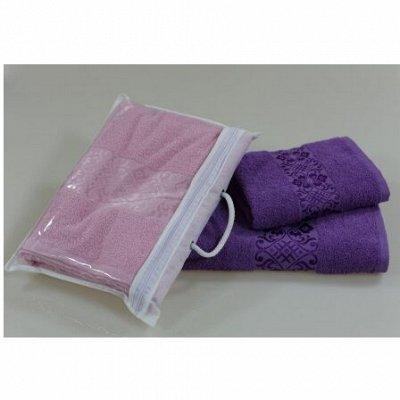 Наборы полотенец - от 180 руб.! Пледы, простыни — Комплекты полотенец из 2-х штук для ванны — Полотенца
