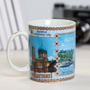 Кружка «Алтай. Барнаул»