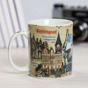 Кружка «Калининград»