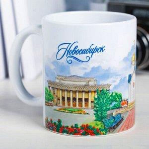 Кружка с сублимацией, акварель «Новосибирск», 300 мл