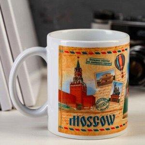 Кружка почтовая «Москва», 300 мл