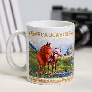 Кружка «Кавказ. Природа», 300 мл