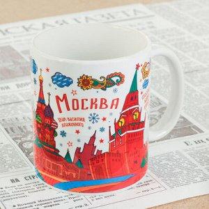 """Кружка вектор, цветная """"Москва"""", 300 мл"""