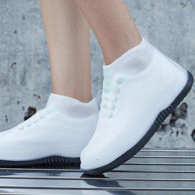 Всё, что нужно каждый день! Хозы, одежда, обувь, косметика — Силиконовые бахилы от дождя. Многоразовые. — Обувь