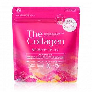 SHISEIDO The Collagen NEW - коллагеновая смесь на 21 день