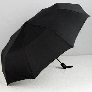 Зонт полуавтоматический «Однотонный», прорезиненная ручка, 3 сложения, 9 спиц, R = 50 см, цвет чёрный