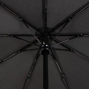 Зонт автоматический «Однотонный», прорезиненная ручка с фонариком, 3 сложения, 9 спиц, R = 50 см, цвет чёрный
