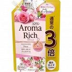 LION Aroma Rich Diana Кондиционер для белья c цветочно-фруктовым ароматом, 1200мл