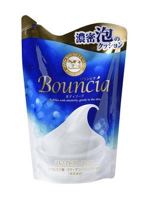 00826gs BOUNCIA  Жидкое мыло для тела увлажняющее, 400мл, смен уп