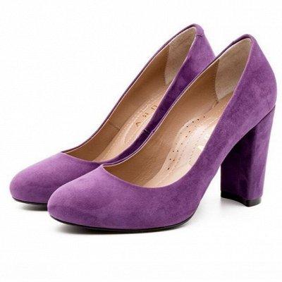 ⚡Всё нужное!⚡Наличие! Фонари,флешки Одежда,обувь,текстиль  — TOTAL-Sale! Красота Italy. В НАЛИЧИИ!  — Кожаные