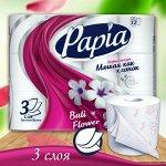"Туалетная бумага ""Papia"" Балийский цветок белая с рисунком 3 слоя, 12шт"