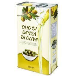 💥Оливковое масло Vilato!Урзанте! Шампиньоны-30% Бакалея!    — Оливковое масло Еxtra Virgin, Pomace-Италия! — Растительные масла