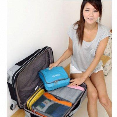 Часы,игрушки,косметички,канцелярия... Быстрая раздача!!!     — Косметички и органайзеры для путешествий — Рюкзаки и сумки