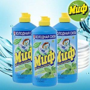 МИФ Средство для мытья посуды Освежающая мята 500мл