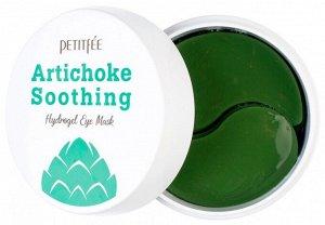 Petitfee Artichoke Soothing Hydrogel Eye patch Противоотёчные гидрогелевые патчи с артишоком