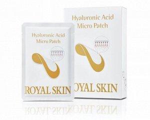 Royal skin Hyaluronic Acid Micro Patch (Золотистые) Гиалуроновые патчи с микроиглами