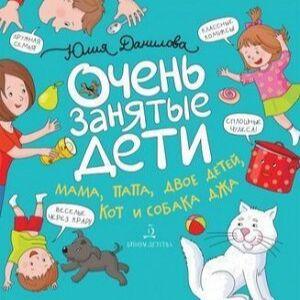 ღВместе с книгой мы растем и развиваемсяღ10 — Детская 10 — Детская литература