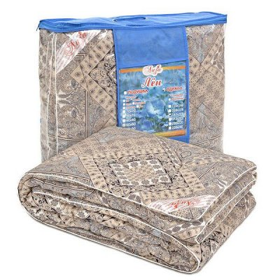 Лиза - красивая домашняя одежда и текстиль-37!  — Одеяла — Спальня и гостиная